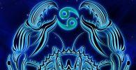 Cáncer en la Carta Astral