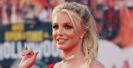 Carta Astral de Britney Spears